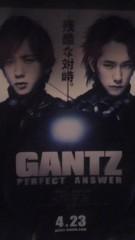 甲斐 真里 公式ブログ/映画『GANTZ -Perfect Answer-』 画像1