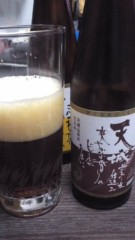 甲斐 真里 公式ブログ/地ビール『伊豆高原ビール』 画像3