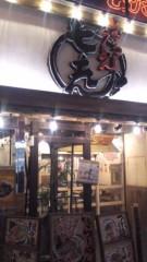 甲斐 真里 公式ブログ/町田『七志』 画像1