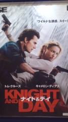 甲斐 真里 公式ブログ/映画『Knight & Day』 画像1