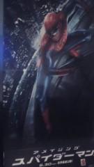 甲斐 真里 公式ブログ/映画『アメイジング スパイダーマン』 画像1