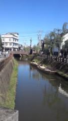 甲斐 真里 公式ブログ/小江戸散策。 画像2