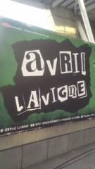 甲斐 真里 公式ブログ/ライヴ『Avril Lavigne』 画像1