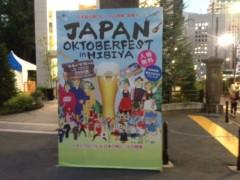 甲斐 真里 公式ブログ/日比谷『JAPANオクトーバーフェスト in 日比谷』 画像1