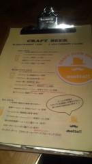 甲斐 真里 公式ブログ/梅田『Craft Beer House molto!!』 画像1