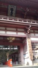 甲斐 真里 公式ブログ/京都にて〜(^-^)v 画像2