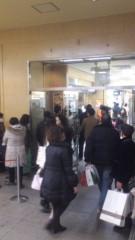甲斐 真里 公式ブログ/阪神百貨店『和風』 画像3
