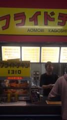 甲斐 真里 公式ブログ/東京競馬場の食べ物。 画像1