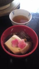 甲斐 真里 公式ブログ/龍天寺の湯豆腐 画像2