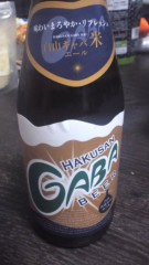甲斐 真里 公式ブログ/地ビール『白山わくわくビール&白山GABAビ 画像2
