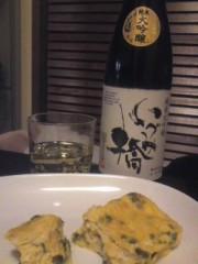 甲斐 真里 公式ブログ/日本酒〜♪ 画像1