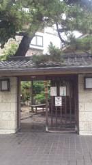 甲斐 真里 公式ブログ/松原『茶そば いな垣』 画像1