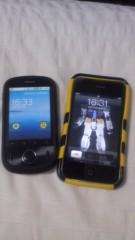 甲斐 真里 公式ブログ/auとiPhone。 画像1