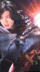 甲斐 真里 公式ブログ/映画『Space Battleship ヤマト』 画像1