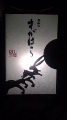 甲斐 真里 公式ブログ/神泉『BAR すがはら』 画像1