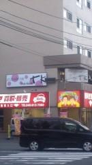 甲斐 真里 公式ブログ/カタヤマ・タイジさん。 画像1