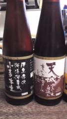 甲斐 真里 公式ブログ/地ビール『伊豆高原ビール』 画像2