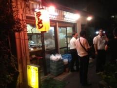 甲斐 真里 公式ブログ/奥戸『屋台ラーメン 貴生』 画像1