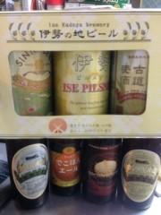 甲斐 真里 公式ブログ/伊勢角屋さんのビールたち 画像3