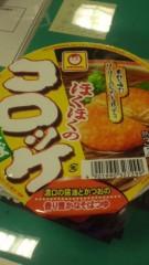 甲斐 真里 公式ブログ/カップ麺で。 画像1