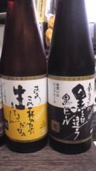 甲斐 真里 公式ブログ/地ビール『伊豆高原ビール』 画像1