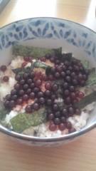 甲斐 真里 公式ブログ/お雑煮とまぐろといくら〜(≧∇≦) 画像2
