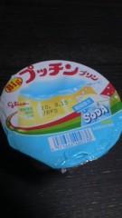 甲斐 真里 公式ブログ/期間限定『プッチンプリン ソーダ味』 画像1