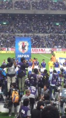 甲斐 真里 公式ブログ/さいたまスタジアム2002『日本代表対アルゼンチン代表』 画像1