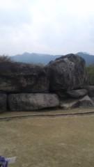 甲斐 真里 公式ブログ/石舞台古墳と亀石。 画像1