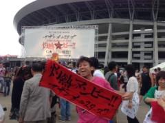 甲斐 真里 公式ブログ/2013,9/22 サザンオールスターズ『灼熱のマンピー!!G★スポット解禁!!』 画像2