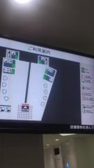 甲斐 真里 公式ブログ/新東名!! 画像2