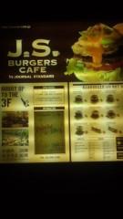 甲斐 真里 公式ブログ/新宿『J.S. Burgers Cafe』 画像3