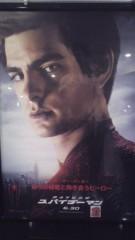 甲斐 真里 公式ブログ/映画『アメイジング スパイダーマン』 画像2
