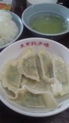 甲斐 真里 公式ブログ/三軒茶屋『東京餃子樓』 画像2