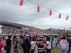 甲斐 真里 公式ブログ/2013,9/22 サザンオールスターズ『灼熱のマンピー!!G★スポット解禁!!』 画像1