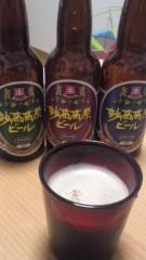 甲斐 真里 公式ブログ/地ビール『妙高高原ビール』 画像1