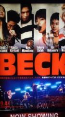 甲斐 真里 公式ブログ/映画『BECK』 画像1