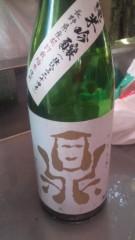 甲斐 真里 公式ブログ/日本酒〜☆ 画像1