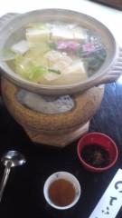 甲斐 真里 公式ブログ/龍天寺の湯豆腐 画像1
