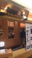 甲斐 真里 公式ブログ/金沢に来てます〜! 画像1
