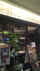 甲斐 真里 公式ブログ/ソラマチ『世界のビール博物館』 画像1