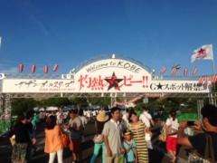 甲斐 真里 公式ブログ/2013,8/18 サザンオールスターズ『灼熱のマンピー!!G★スポッ 画像1