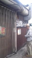 甲斐 真里 公式ブログ/西宮『淡路島バーガー』 画像3