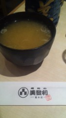 甲斐 真里 公式ブログ/梅ヶ丘『美登利』 画像3