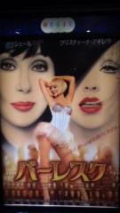 甲斐 真里 公式ブログ/映画『Burlesque(バーレスク)』 画像1