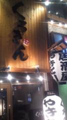 甲斐 真里 公式ブログ/新宿歌舞伎町『くろきん』 画像1