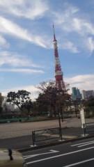 甲斐 真里 公式ブログ/東京タワーに! 画像3