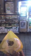 甲斐 真里 公式ブログ/かっぱ村粋品店 画像1