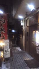 甲斐 真里 公式ブログ/下北沢『やじるし』 画像2