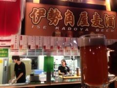 甲斐 真里 公式ブログ/日比谷『JAPANオクトーバーフェスト in 日比谷』 画像3